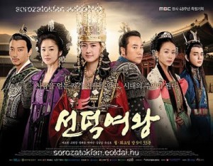 the-great-queen-seon-deok-poster.jpg